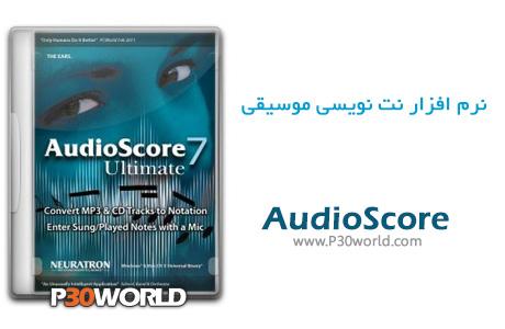 دانلود Neuratron AudioScore Ultimate 7.0.1 - نرم افزار تبدیل آهنگ به نت موسیقی