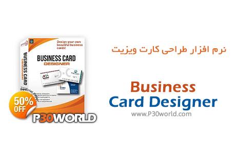 دانلود Business Card Designer 5.0.0 - نرم افزار طراحی کارت ویزیت