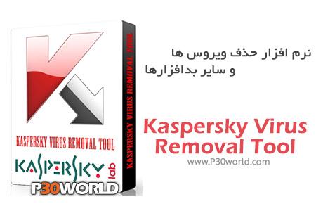 دانلود Kaspersky Virus Removal Tool v11.0.1.1245  - نرم افزار حذف ویروس ها و سایر بدافزارها