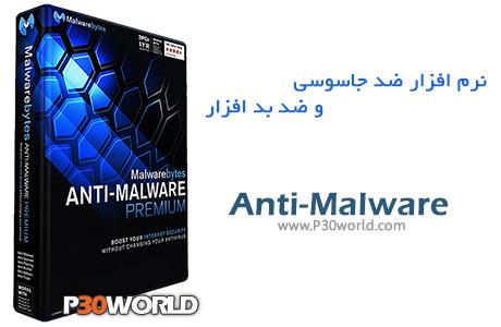 دانلود Malwarebytes Anti-Malware Premium 2.0.2.1007 - نرم افزار ضد جاسوسی و ضد بد افزار