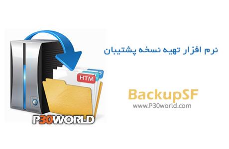 دانلود BackupSF 3.1.0 - نرم افزار پشتیبان گیری از سایت