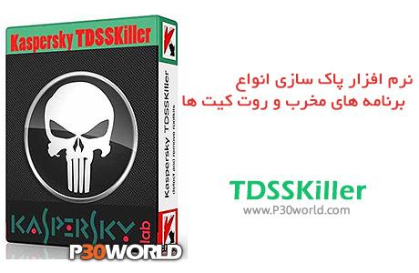دانلود Kaspersky TDSSKiller 3.0.0.32 - نرم افزار پاک سازی و حذف روت کیت ها و نرم افزار های مخرب و خطرناک