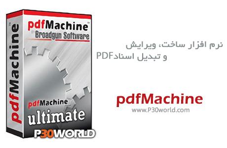 دانلود Broadgun pdfMachine Ultimate 14.68 - نرم افزار ویرایش و ساخت فایلهای PDF