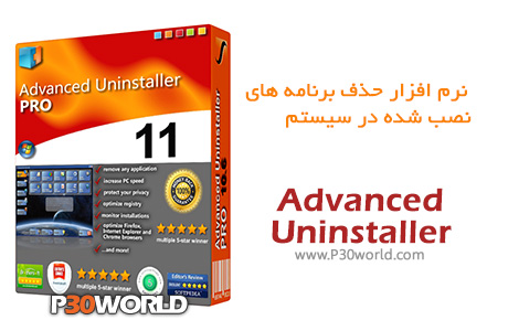 دانلود Advanced Uninstaller PRO 11.37 - نرم افزار حرفه ای حذف برنامه های نصب شده در سیستم