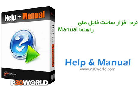 دانلود Help & Manual Professional 6.5.0 Build 2960 - نرم افزار ساخت فایل های راهنما Manual