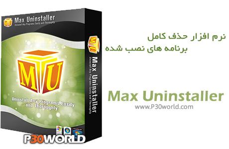 دانلود Max Uninstaller 3.0.0.1134 - نرم افزار حذف کامل برنامه های نصب شده