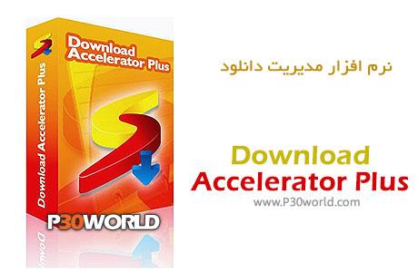 دانلود Download Accelerator Plus Premium v10.0.5.7 - نرم افزار مدیریت دانلود