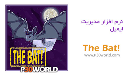 دانلود The Bat! Professional