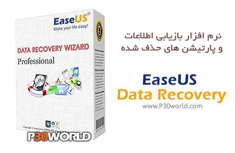 دانلود EASEUS Data Recovery Wizard Professional Edition
