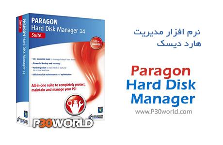 دانلود Paragon Hard Disk Manager 14 Suite 10.1.21.136 - نرم افزار مدیریت هارد دیسک