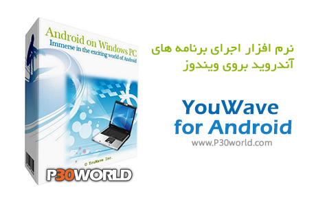 دانلود YouWave for Android