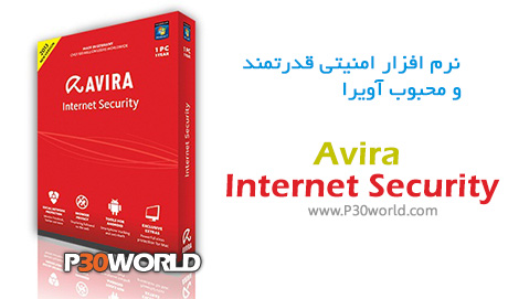 دانلود Avira Internet Security