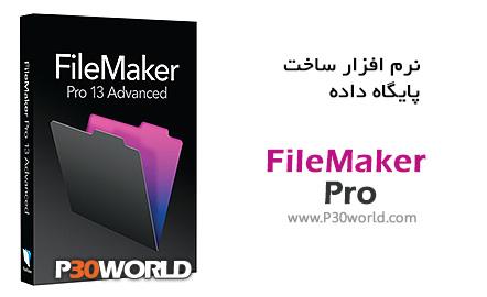 دانلود FileMaker Pro 13 Advanced 13.0.3.231  - نرم افزار ساخت بانک اطلاعاتی ( دیتابیس )