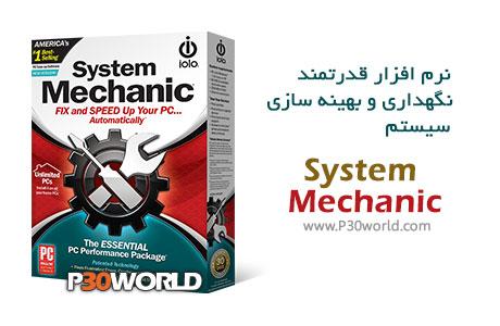دانلود iolo System Mechanic 12.7.0.62 - نرم افزار قدرتمند نگهداری و بهینه سازی سیستم