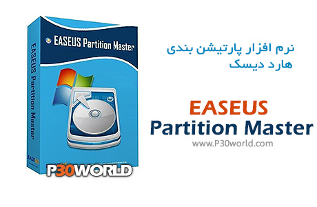 دانلود EASEUS Partition Master