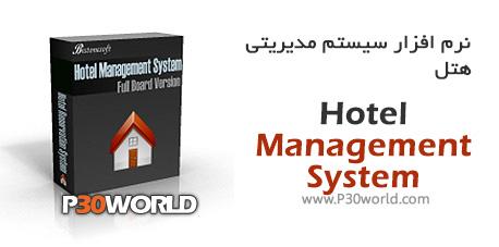 دانلود Hotel Management System Full Board 5.19 - نرم افزار مدیریت هتل و رزرواسیون