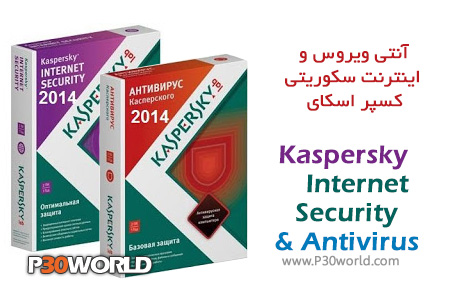 دانلود Kaspersky Anti Virus