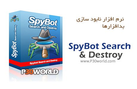 دانلود  SpyBot Search & Destroy