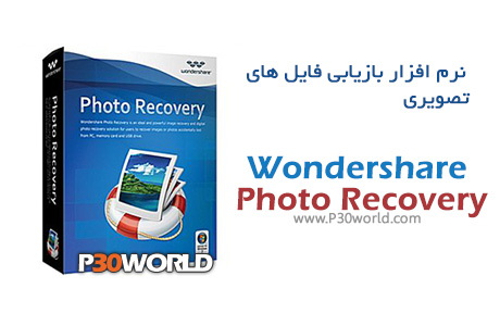 دانلود Wondershare Photo Recovery