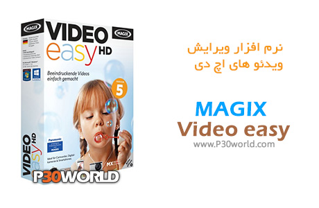 دانلود MAGIX Video easy HD