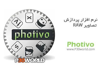 دانلود Photivo 2013.12.09 - نرم افزار پردازش تصاویر RAW