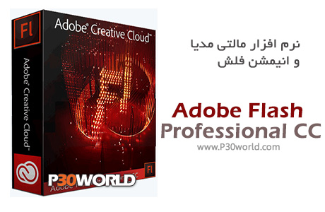 دانلود Adobe Flash Professional CC