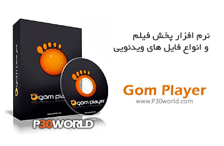 دانلود GOM Player