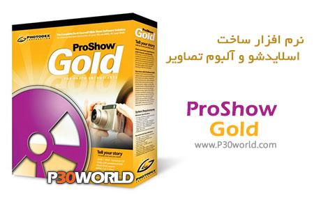 دانلود Photodex ProShow Gold v6.0.3392 - نرم افزار ساخت اسلایدشو تصاویر و آلبوم عکس