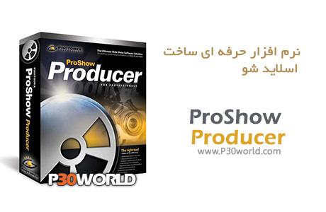 دانلود Photodex Proshow Producer v6.0.3395 - نرم افزار حرفه ای ساخت اسلاید شو