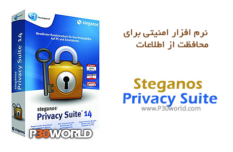دانلود Steganos Privacy Suite