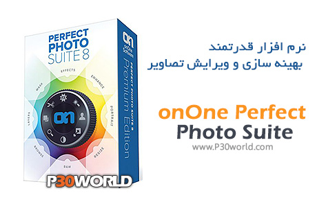 دانلود OnOne Perfect Photo Suite