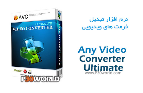 دانلود Any Video Converter Ultimate v5.5.0
