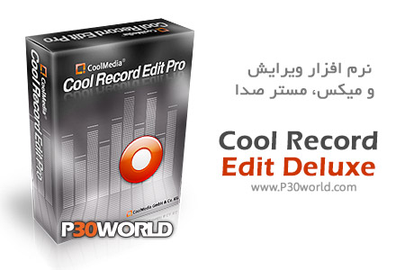دانلود Cool Record Edit Deluxe v8.6.1 Portable