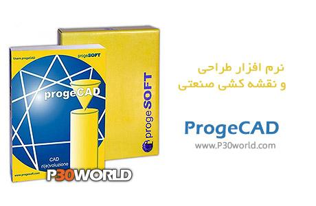 دانلود ProgeCAD 2013 Professional v13.0.8.21 - نرم افزار حرفه ای مهندسی و نقشه کشی