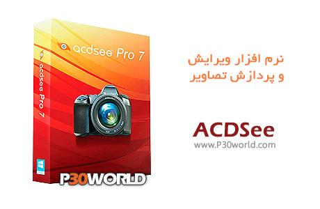 دانلود ACDSee Pro 7.0 - نرم افزار مدیریت و ویرایش تصاویر