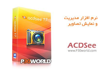 دانلود ACDSee 17.0.42 - نرم افزار مدیریت حرفه ای تصاویر