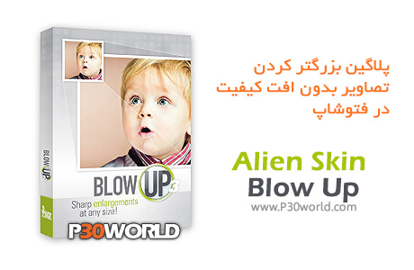 دانلود Alien Skin Blow Up 3.0.0.691