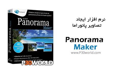 دانلود Panorama Maker 6.0.0.94 - نرم افزار ایجاد تصاویر پانوراما و 360 درجه