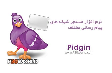 دانلود Pidgin 2.10.8 Final - نرم افزار چت با اکانت های مختلف