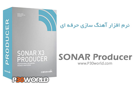 دانلود Cakewalk SONAR X3d Producer