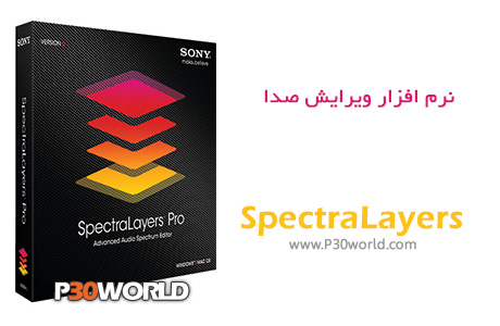 دانلود Sony SpectraLayers Pro 2 v2.1.32 - نرم افزار ویرایش صدا