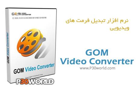 دانلود GOM Video Converter 1.1.0.60 - نرم افزار تبدیل فرمت های ویدیویی