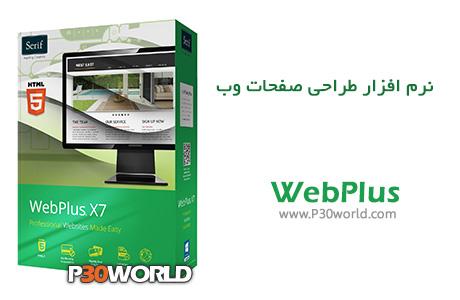 دانلود Serif WebPlus X7 15.0.2.31 - نرم افزار طراحی صفحات وب