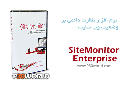 دانلود SiteMonitor Enterprise