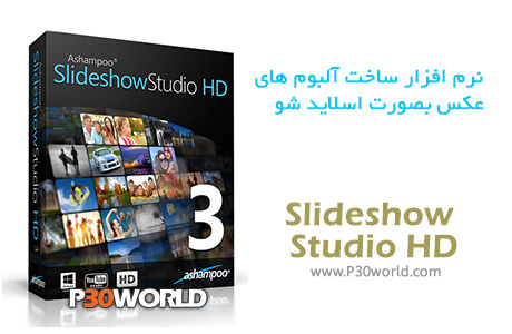 دانلود Ashampoo Slideshow Studio HD