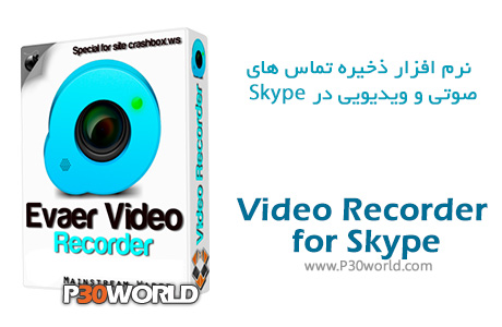 دانلود Evaer Video Recorder for Skype