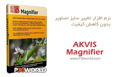 دانلود AKVIS Magnifier 7.1.1071 - نرم افزار بزرگ کردن عکس بدون کاهش کیفیت