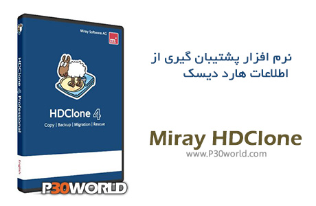 دانلود Miray HDClone Professional