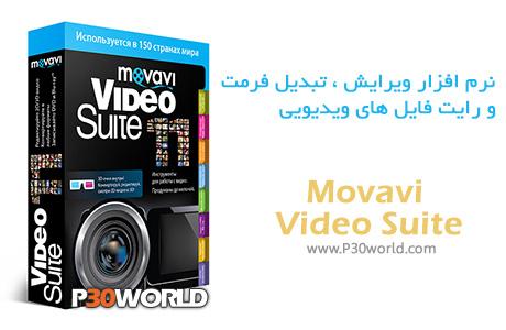 دانلود Movavi Video Suite 12.0.0 - نرم افزار ساخت فیلم از ویدیو های خانگی