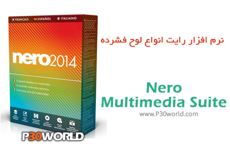 دانلود Nero Multimedia